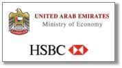 hsbc fund SME